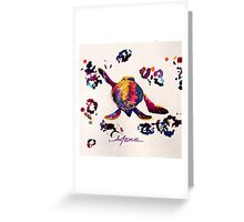 Bye Bye Baby Hatchling Greeting Card