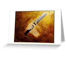 VICTORY (Psalm 149:6) Greeting Card