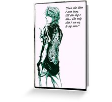 Sanzo - From the time... Greeting Card