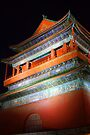 """The Forbidden City by Christine """"Xine"""" Segalas"""