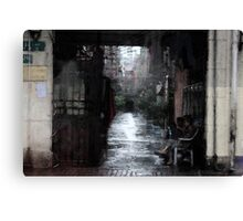 Beijing Alley Canvas Print