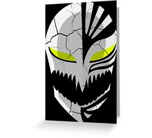 The Broken Mask Greeting Card