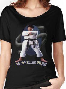 Segata Sanshiro Women's Relaxed Fit T-Shirt