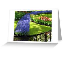 March of the Muscari - Blue Grape Hyacinths Greeting Card