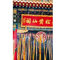 Wong Tai Sin Temple 2 Photographic Print