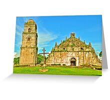St. Augustine Church - A UNESCO World Heritage Site Greeting Card
