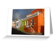 Bo-Kaap - Cape Town Malay District Greeting Card