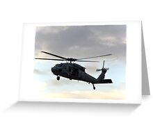 Aviation through the lens #1 Greeting Card