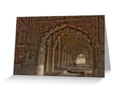 Deewan E Aam (Red Fort- Delhi) Greeting Card