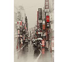Kichijoji Sidestreet Photographic Print