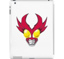 Japan-Hero-05 iPad Case/Skin