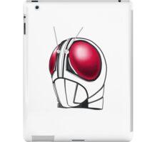 Japan-Hero-08 iPad Case/Skin