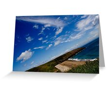 Love Beach in the Summer Greeting Card