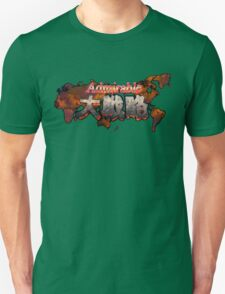 Rider's Admirable Tactics T-shirt  T-Shirt
