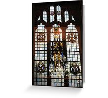 Reflections Of St George Greeting Card