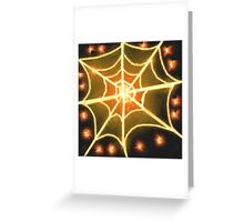 Bein Web Greeting Card