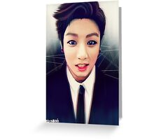 Business Kook Greeting Card