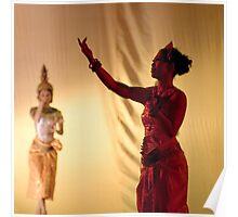 Siem reap culture village - Khmer dance 03 Poster