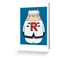 Toto rocket Greeting Card