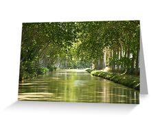 Canal du Midi 2 Greeting Card