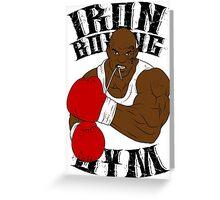 Iron Boxing Gym Greeting Card