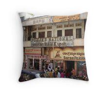 Saree Place in Bangalore India Throw Pillow