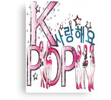 Love KPOP Canvas Print