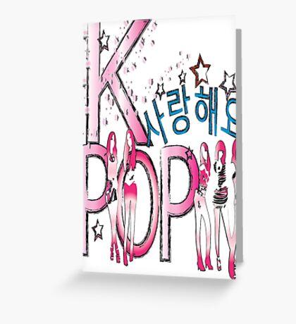 Love KPOP Greeting Card