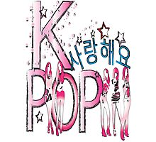 Love KPOP Photographic Print