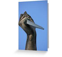 Striking Dagger Greeting Card