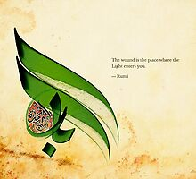Arabic Calligraphy - Rumi - Light by Khawar Bilal