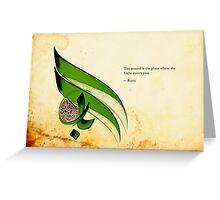 Arabic Calligraphy - Rumi - Light Greeting Card