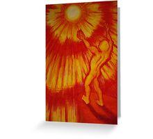 SUN GREET Greeting Card