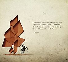 Arabic calligraphy - Rumi - Beyond by Khawar Bilal