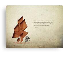Arabic calligraphy - Rumi - Beyond Canvas Print