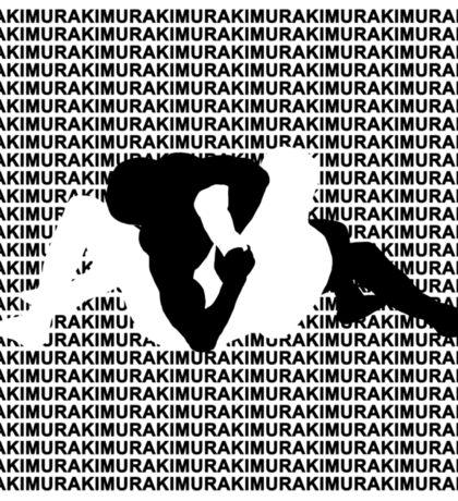 Kimura Arm Lock MMA Mixed Martial Arts  Sticker