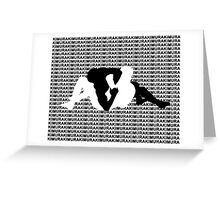 Kimura Arm Lock MMA Mixed Martial Arts  Greeting Card