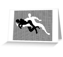 Kneebar 2 MMA Mixed Martial Arts  Greeting Card