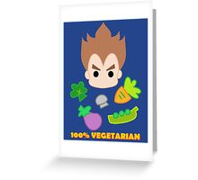 Vegeta - 100percent vegetarian Greeting Card