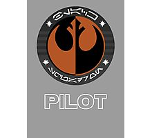 Star Wars Episode VII - Black Squadron (Resistance) - Star Wars Veteran Series Photographic Print