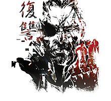 MGSV - All For Revenge (Japanese Kanji) Photographic Print