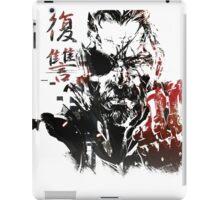 MGSV - All For Revenge (Japanese Kanji) iPad Case/Skin
