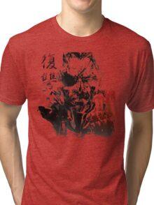 MGSV - All For Revenge (Japanese Kanji) Tri-blend T-Shirt
