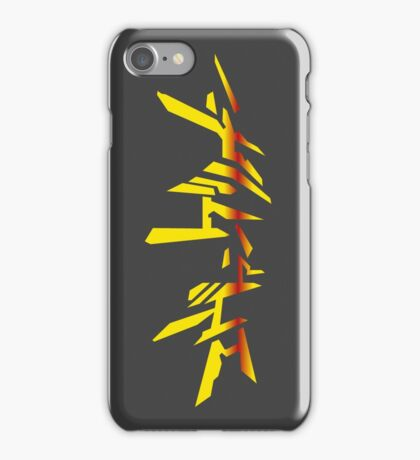 neon genesis evangelion insignia iPhone Case/Skin