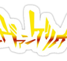 neon genesis evangelion insignia Sticker
