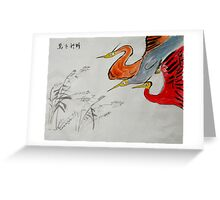 egret in the wild Greeting Card