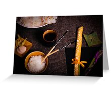 Dinner is served Greeting Card