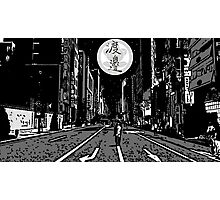 A Beautiful Ginza Night Photographic Print