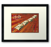 Tank Man AKA The Unknown Rebel Framed Print