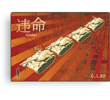 Tank Man AKA The Unknown Rebel Canvas Print